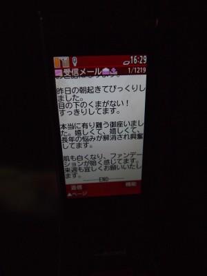PC031814